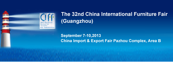 The 32nd China International Furniture Fair