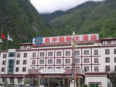 grand jiuzhaigou hotel jiuzhaigou