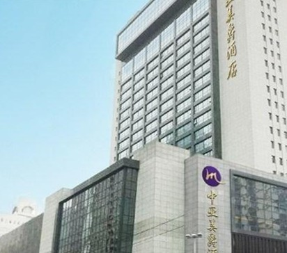 Grand Mercure Zhongya Hotel