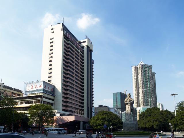 Guangzhou Hotel Guangzhou