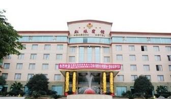 hongzhu hotel yaan