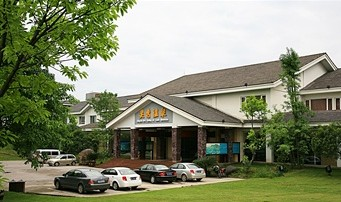 hot spring hotel emeishan