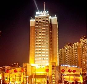 huidong hotel zigong