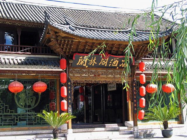 Landscape Hotel Dali