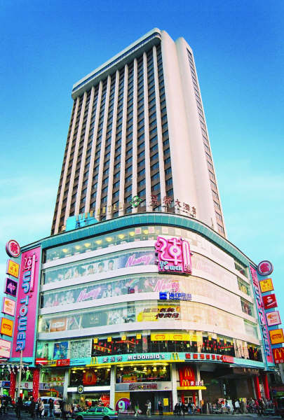 Canton Fair Hotels