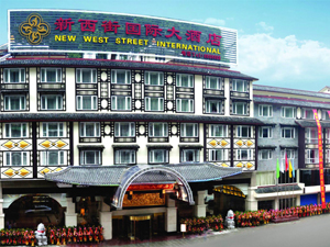 New West Street International Hotel