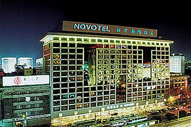 Novotel Xinqiao hotel Beijing