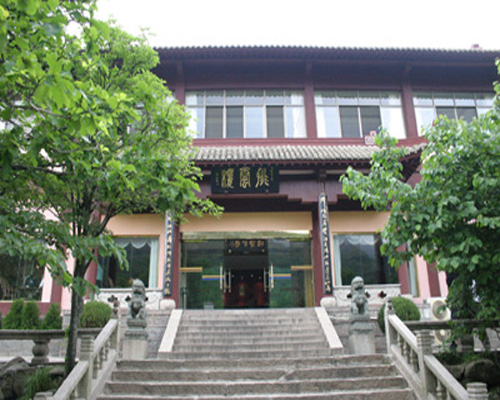 Paiyunlou Hotel Huangshan