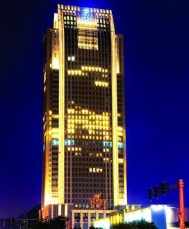 Ritz-Carlton Guangzhou