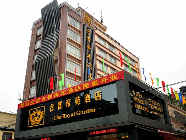 Royal Garden Apartment Guangzhou