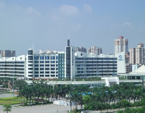Royal Marina Plaza Guangzhou (Grand Harbor Plaza)