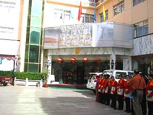 Shambhala Hotel Lhasa