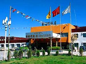 Shigatse Hotel Tibet