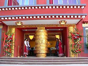 Thangka Hotel Lhasa