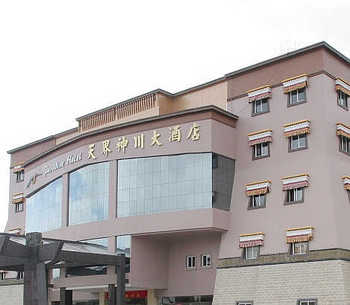 Tian Jie Shen Chuan Hotel Shangrila