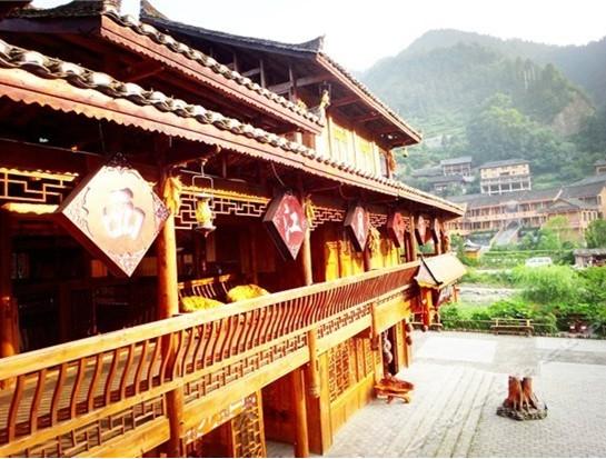 Xijiangyue Hotel Kaili