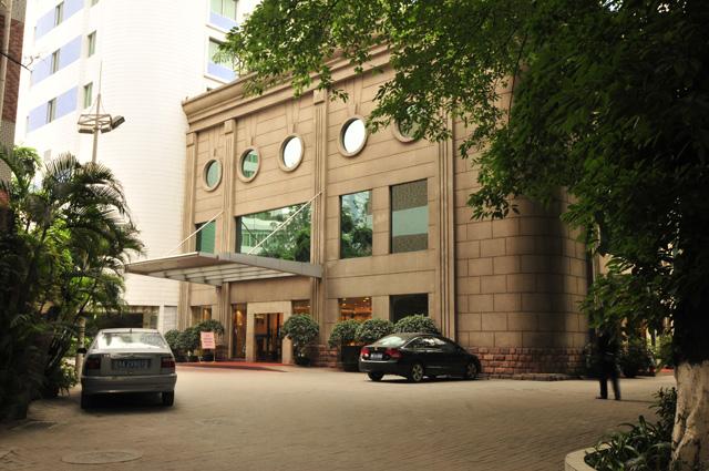 Yuanyang Hotel Guangzhou