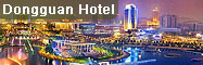 Donlord_International_Hotel