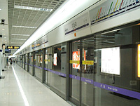Guangzhou Urban Transport - Metro