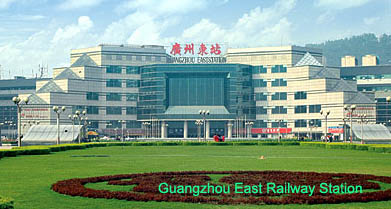 Guangzhou Transportation - Train