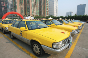 Guangzhou Urban Transport - Taxi